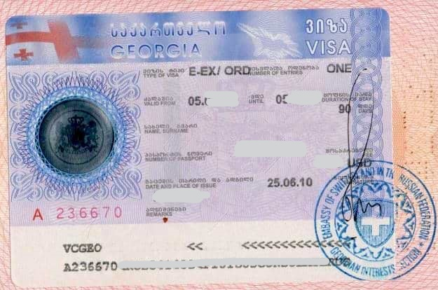 Sample Georgia visa